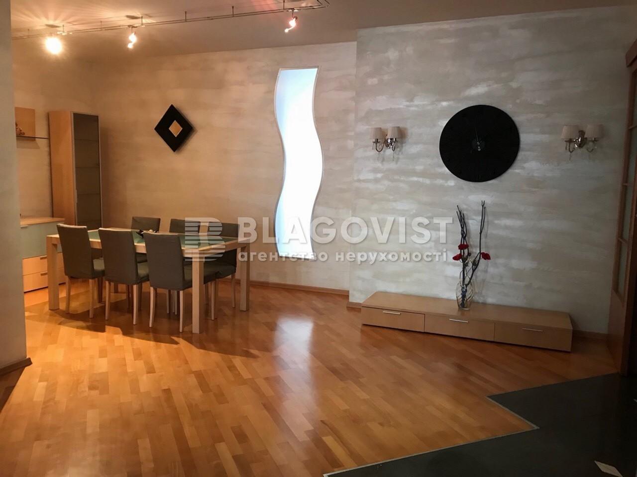 Квартира R-25404, Старонаводницкая, 13, Киев - Фото 13