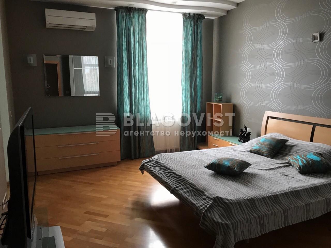 Квартира R-25404, Старонаводницкая, 13, Киев - Фото 9