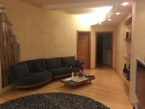 Квартира Хрещатик, 15, Київ, F-25506 - Фото3