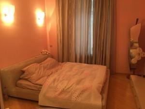 Квартира Хрещатик, 15, Київ, F-25506 - Фото 4
