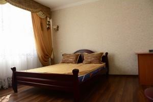 Квартира Бажана Николая просп., 1м, Киев, R-25447 - Фото2