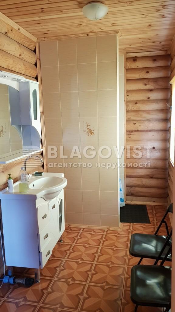 Дом F-41529, Яхновка - Фото 14