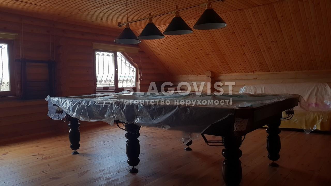 Дом F-41529, Яхновка - Фото 11