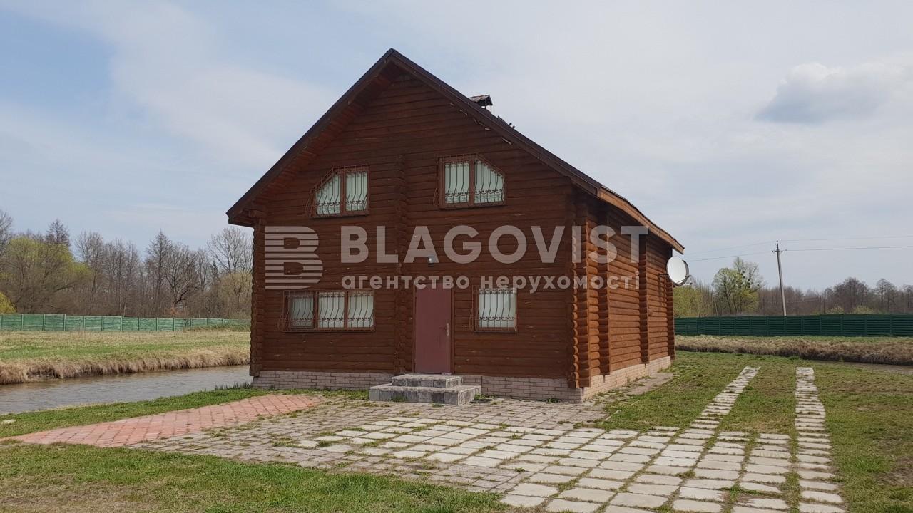 Дом F-41529, Яхновка - Фото 2