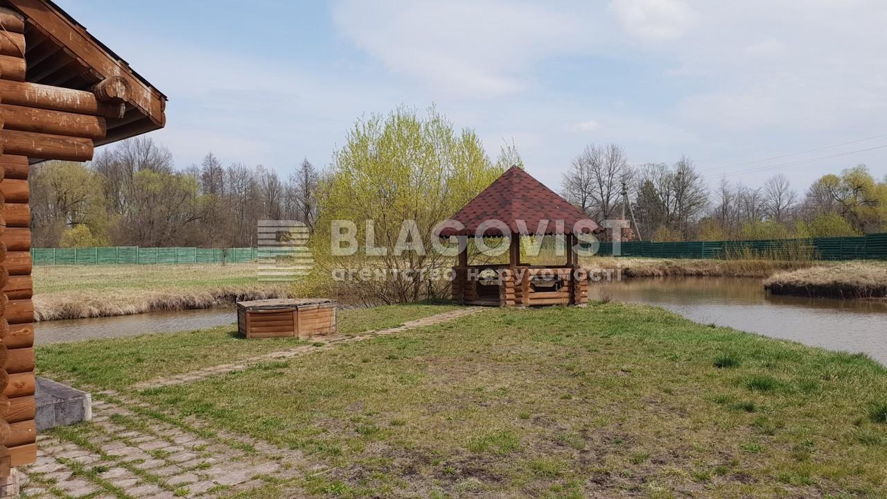 Дом F-41529, Яхновка - Фото 18
