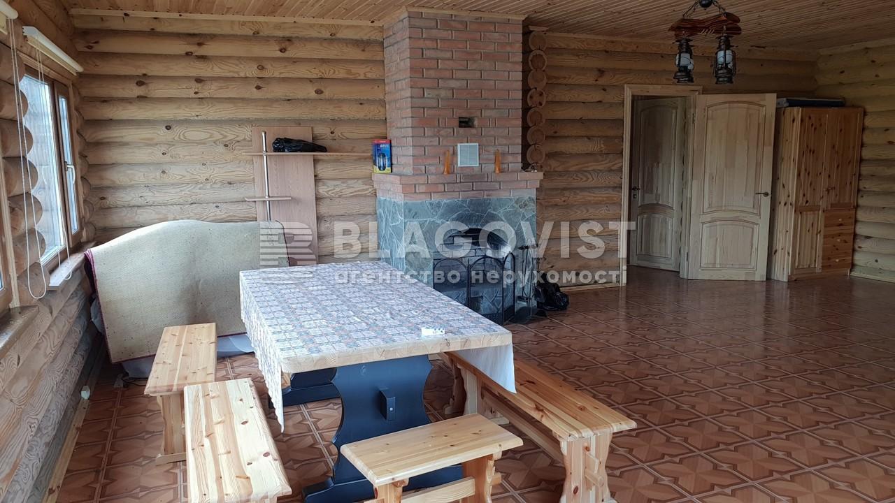 Дом F-41529, Яхновка - Фото 3