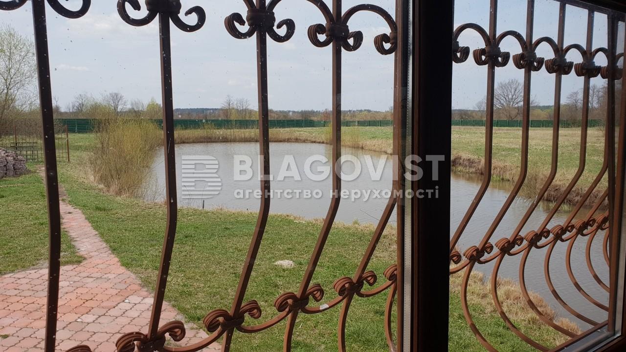 Дом F-41529, Яхновка - Фото 15