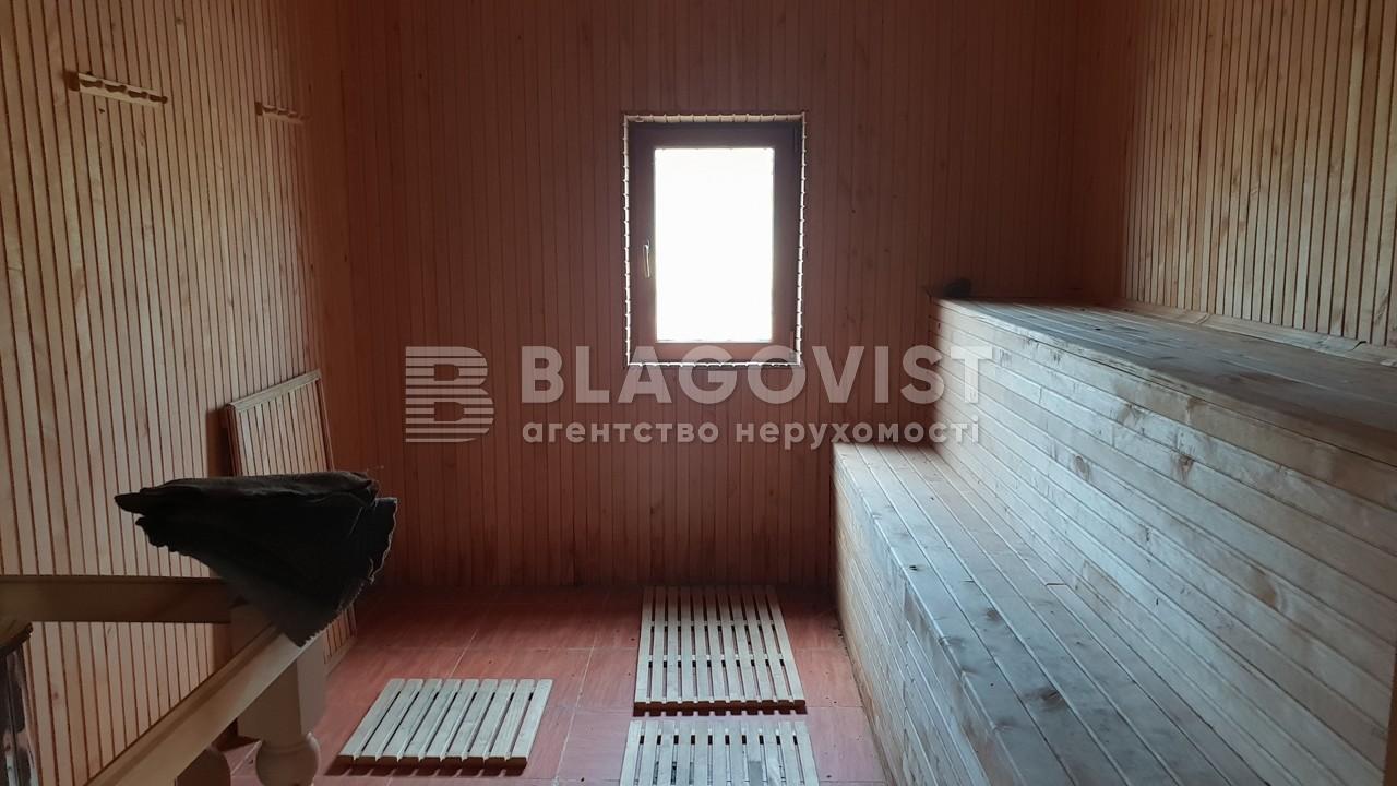 Дом F-41529, Яхновка - Фото 12
