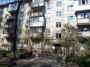 Квартира Туполєва Академіка, 17в, Київ, Z-630629 - Фото2
