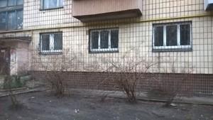 Офис, Z-291005, Русановская наб., Киев - Фото 9