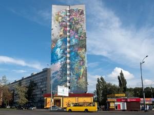 Квартира A-84573, Харківське шосе, 2а, Київ - Фото 2