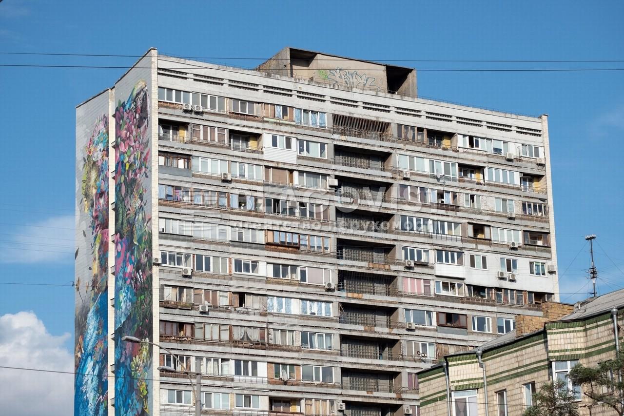 Квартира A-84573, Харківське шосе, 2а, Київ - Фото 1
