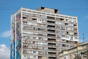 Квартира Харьковское шоссе, 2а, Киев, A-84573 - Фото