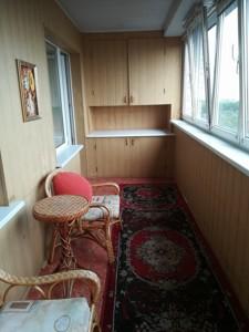 Квартира R-12990, Верхняя, 3, Киев - Фото 10