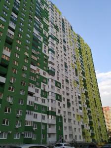 Квартира Ломоносова, 36в, Киев, Z-579521 - Фото 21