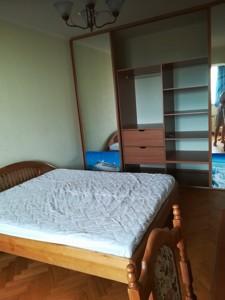 Квартира R-12990, Верхняя, 3, Киев - Фото 6