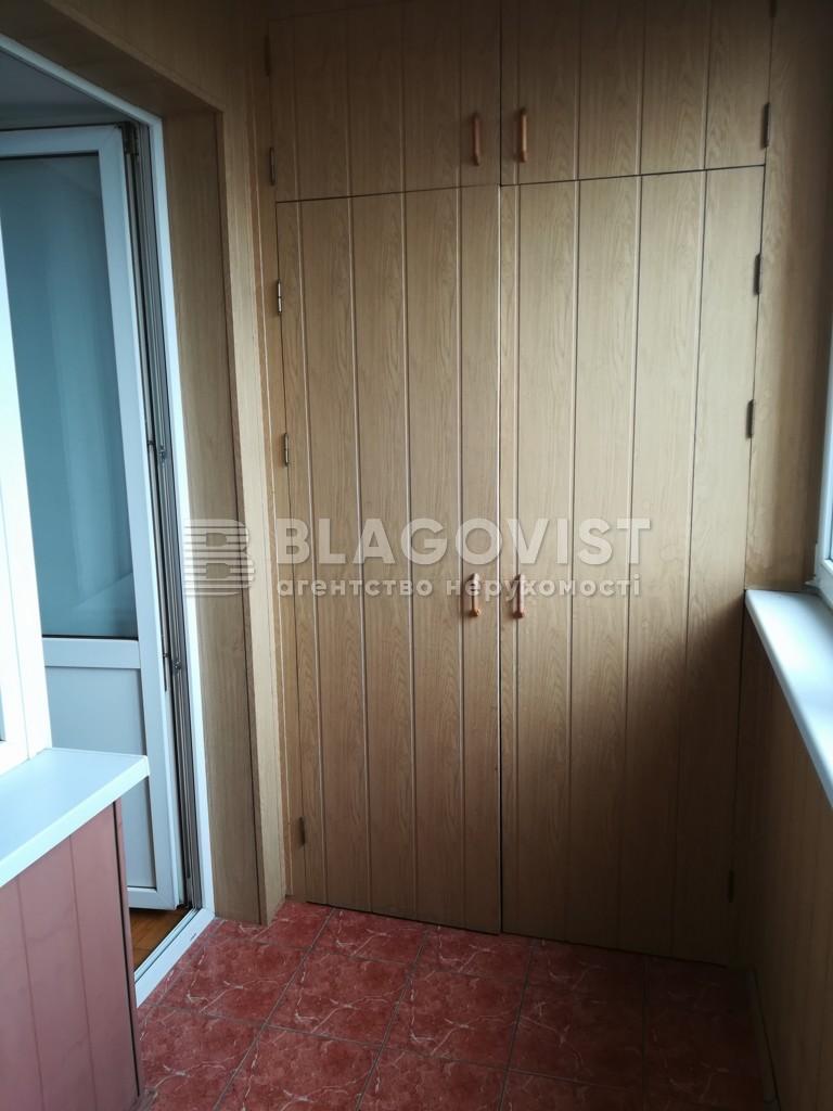 Квартира R-12990, Верхняя, 3, Киев - Фото 11
