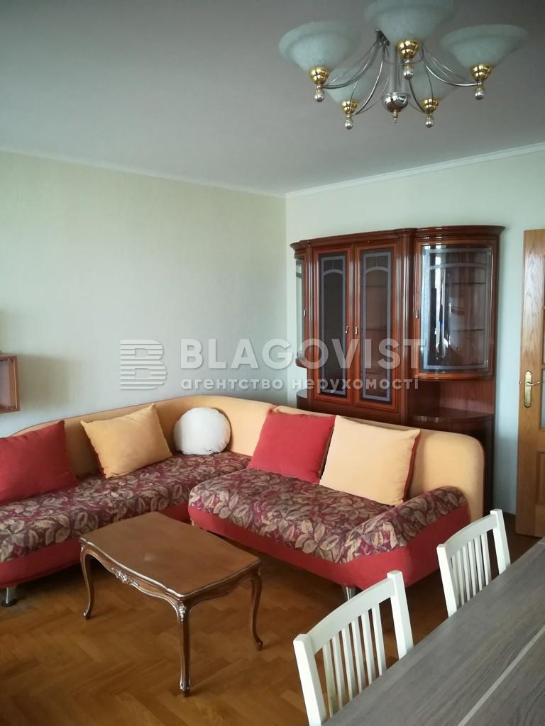 Квартира R-12990, Верхняя, 3, Киев - Фото 7