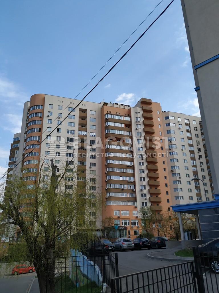 Квартира F-43823, Деміївська, 13, Київ - Фото 4