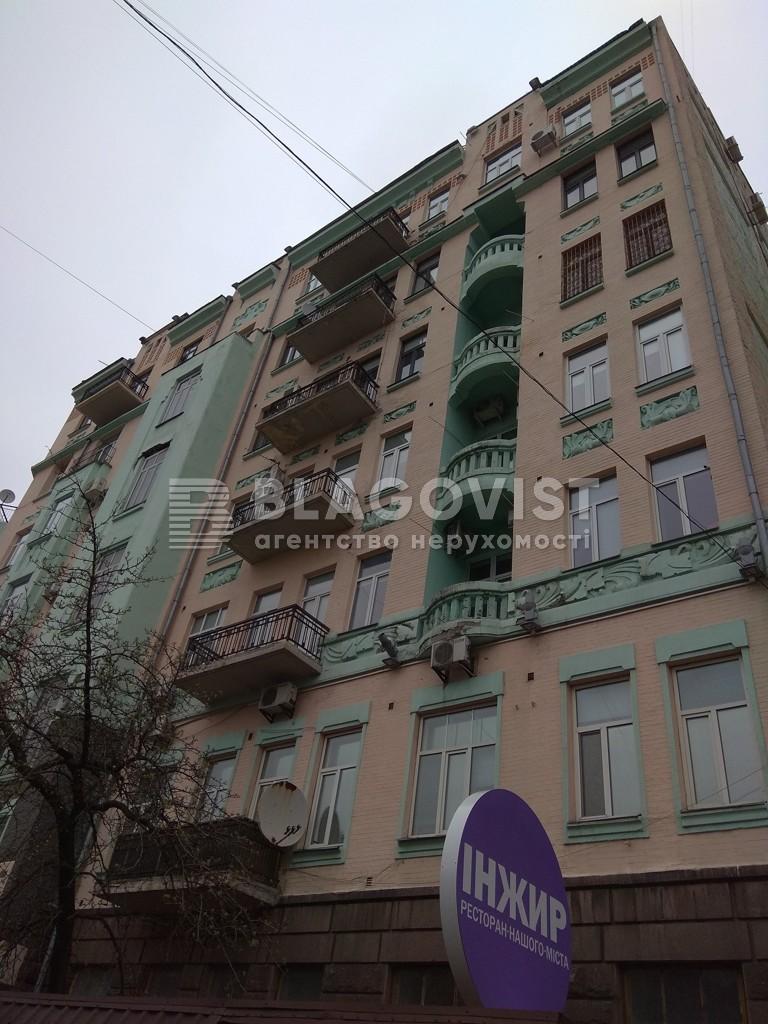 Квартира D-31355, Толстого Льва, 11/61, Киев - Фото 4