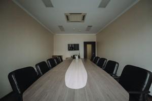 Офис, Кловский спуск, Киев, C-106348 - Фото3