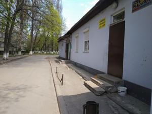 Нежилое помещение, Подлесная, Киев, R-25497 - Фото 3