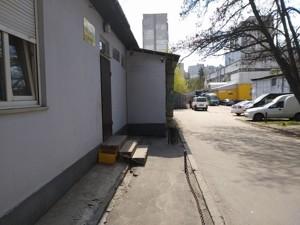 Нежилое помещение, Подлесная, Киев, R-25497 - Фото 4