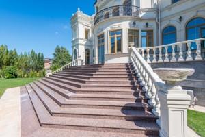 Будинок Київська, Козин (Конча-Заспа), C-106357 - Фото 9