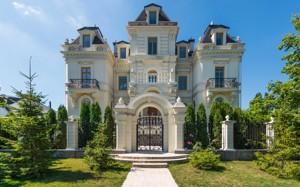 Будинок Київська, Козин (Конча-Заспа), C-106357 - Фото