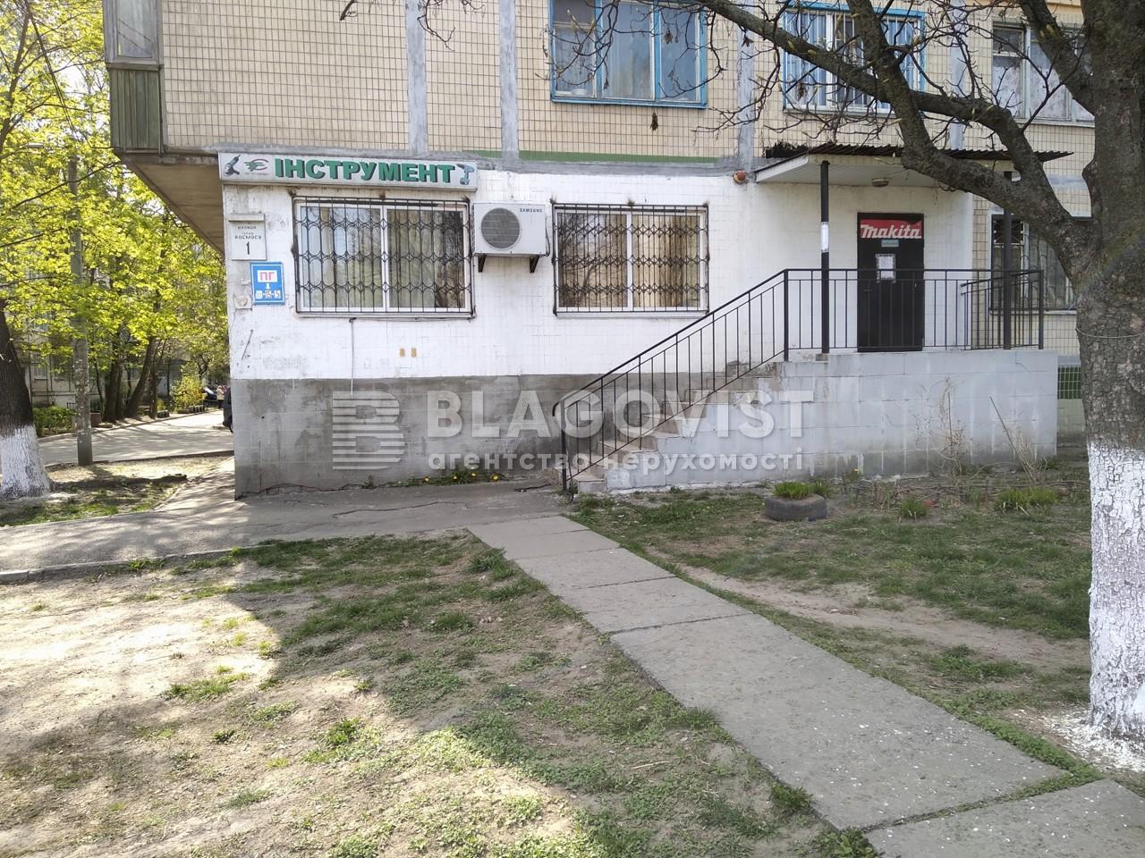 Нежитлове приміщення, A-110054, Героїв Космосу, Київ - Фото 7