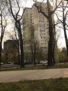 Квартира R-25518, Победы просп., 105, Киев - Фото 2