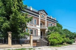 Будинок Шмідта Отто, Київ, Z-266208 - Фото 6
