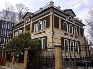 Будинок Шмідта Отто, Київ, Z-266208 - Фото