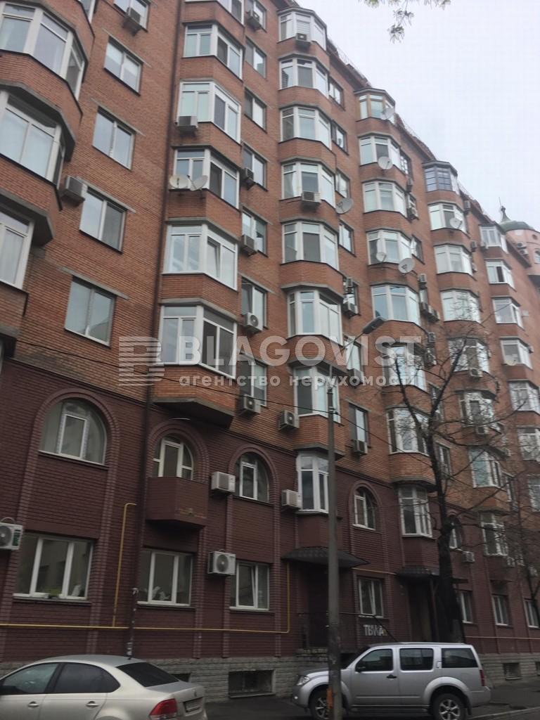 Нежитлове приміщення, F-41558, Волоська, Київ - Фото 13