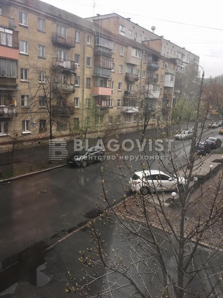 Нежитлове приміщення, F-41558, Волоська, Київ - Фото 15