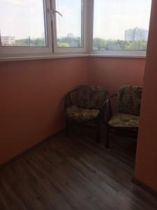 Квартира Рижская, 73г, Киев, F-41559 - Фото 5