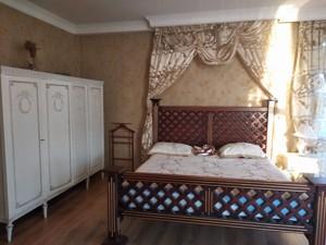Будинок D-34944, Садова (Осокорки), Київ - Фото 19