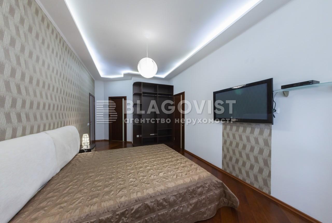 Квартира M-10567, Коновальца Евгения (Щорса), 32г, Киев - Фото 9