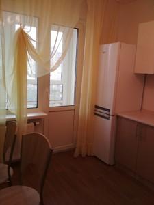 Apartment Hmyri Borysa, 18, Kyiv, Z-519584 - Photo3