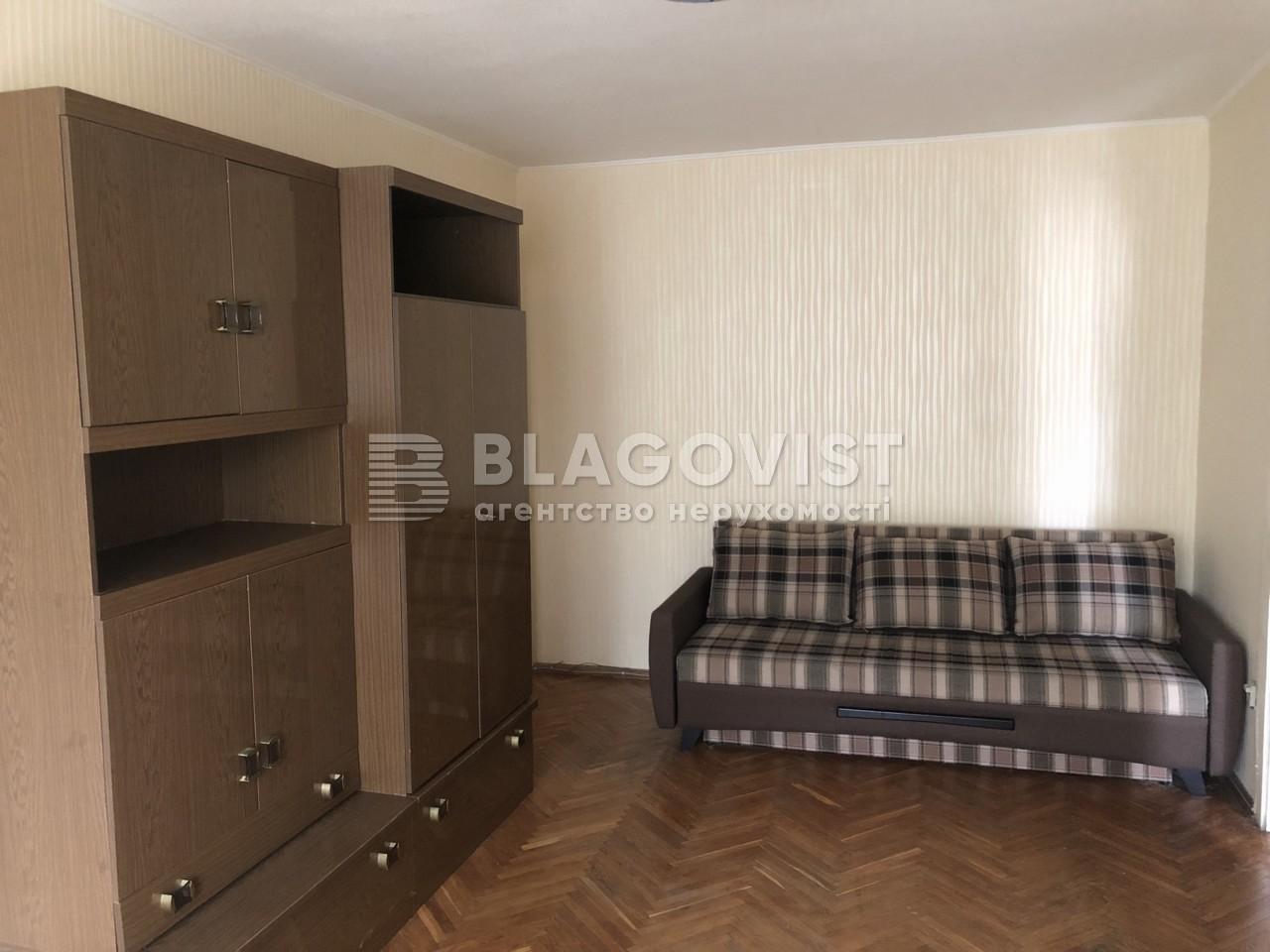 Квартира R-25542, Телиги Елены, 7а, Киев - Фото 4