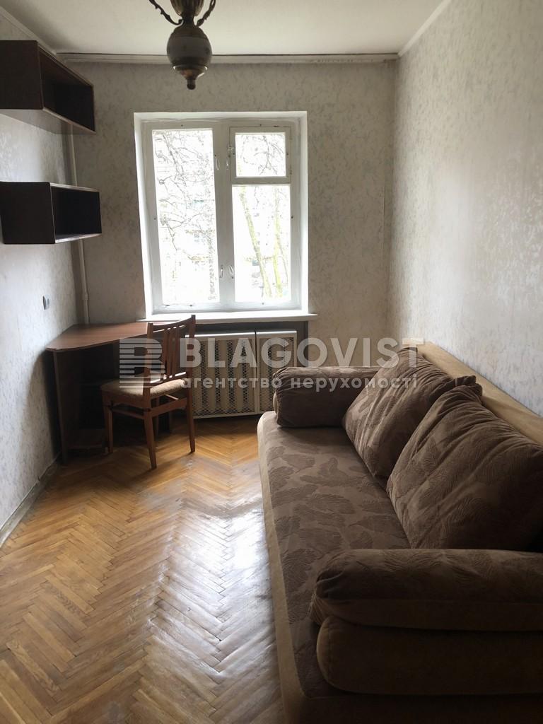 Квартира R-25542, Телиги Елены, 7а, Киев - Фото 5