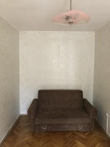 Квартира R-25542, Телиги Елены, 7а, Киев - Фото 6