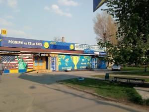 Нежилое помещение, Кирилловская (Фрунзе), Киев, M-34909 - Фото