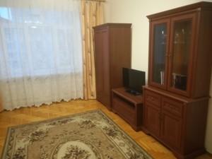 Квартира Липская, 15в, Киев, R-25475 - Фото