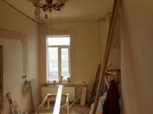Квартира Микільсько-Ботанічна, 3, Київ, Z-514875 - Фото3