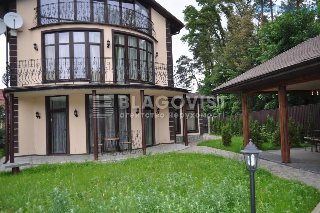 Дом X-28960, Победы просп., Киев - Фото 3