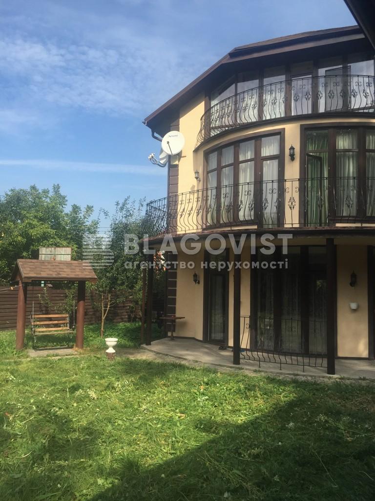 Дом X-28960, Победы просп., Киев - Фото 1