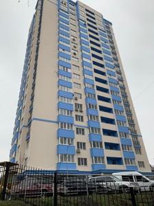 Apartment Demiivska, 18, Kyiv, Z-595871 - Photo