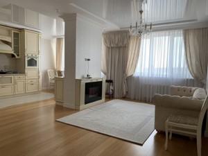 Квартира Феодосийская, 1, Киев, R-25143 - Фото3