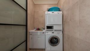 Квартира Хорива, 39-41, Київ, R-25563 - Фото 15